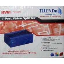 Видеосплиттер TRENDnet KVM TK-V400S (4-Port) в Копейске, разветвитель видеосигнала TRENDnet KVM TK-V400S (Копейск)