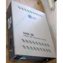 АТС LG GHX-36 (Копейск)