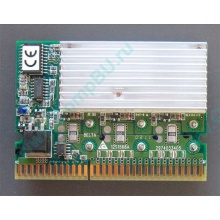 VRM модуль HP 266284-001 12V (Копейск)