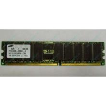 Серверная память 1Gb DDR1 в Копейске, 1024Mb DDR ECC Samsung pc2100 CL 2.5 (Копейск)