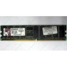 Серверная память 1Gb DDR Kingston в Копейске, 1024Mb DDR1 ECC pc-2700 CL 2.5 Kingston (Копейск)