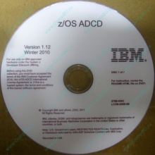 z/OS ADCD 5799-HHC в Копейске, zOS Application Developers Controlled Distributions 5799HHC (Копейск)
