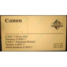 Фотобарабан Canon C-EXV 7 Drum Unit (Копейск)