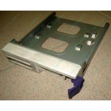 Салазки RID014020 для SCSI HDD (Копейск)