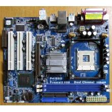 Материнская плата ASRock P4i65G socket 478 (без задней планки-заглушки)  (Копейск)
