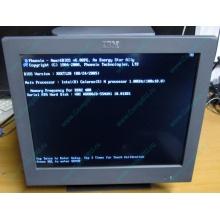 Б/У моноблок IBM SurePOS 500 4852-526 (Копейск)