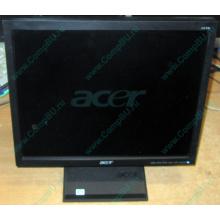 """Монитор 17"""" TFT Acer V173 в Копейске, монитор 17"""" ЖК Acer V173 (Копейск)"""