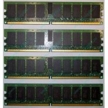IBM OPT:30R5145 FRU:41Y2857 4Gb (4096Mb) DDR2 ECC Reg memory (Копейск)