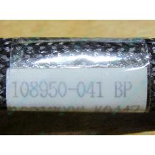 IDE-кабель HP 108950-041 для HP ML370 G3 G4 (Копейск)