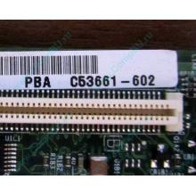 C53661-602 T2000B01 SE7520JR2 в Копейске, материнская плата Intel C53661-602 T2000B01 Server Board SE7520 JR2 (Копейск)