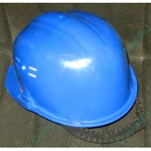 Синяя защитная каска Исток КАС002С Б/У в Копейске, синяя строительная каска БУ (Копейск)