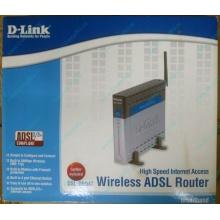 WiFi ADSL2+ роутер D-link DSL-G604T в Копейске, Wi-Fi ADSL2+ маршрутизатор Dlink DSL-G604T (Копейск)